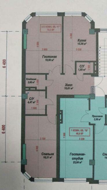 Продажа квартир - Элитка - Бишкек: Продается квартира: Элитка, Моссовет, 2 комнаты, 72 кв. м