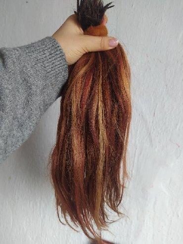 проф фотик никон в Кыргызстан: Продаю волосы 45 см.окрашенные проф краской