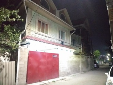 продам дом из контейнера в Кыргызстан: Продам Дом 170 кв. м, 4 комнаты