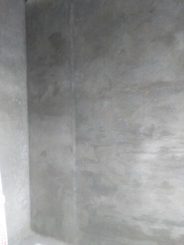 48 elan   İŞ: Skatur vuram