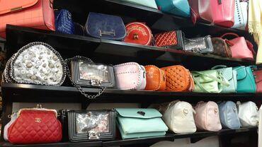 Çantalar Yardımlıda: Çantalar