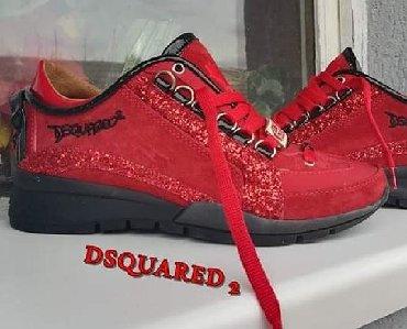 Ženska patike i atletske cipele | Plandište: ▂ ▃ ▅ ▆ █ DSQUARED2 █ ▆ ▅ ▃ ▂ ORIGINAL  Dostupne u broju: - 39 (unutra