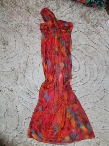 Платье новое от дома моды Модный нюанс. Размер стандарт. Цена 1200с