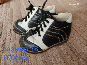Детский мир - Полтавка: Детская обувь,б/у,размеры 26 ортопедические 18, 23