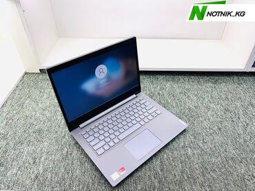 Ноутбук-для универсальных задач  -Lenovo  -модель-V14-ADA  -процессор-