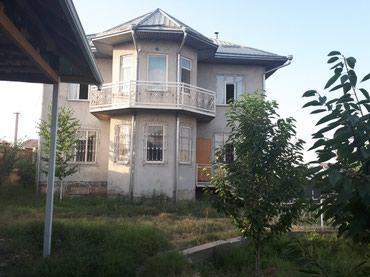 индюки биг 6 купить яйцо в Кыргызстан: 2х этажный особняк продаётся.Город Ош,Фуркат