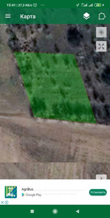 заборы бишкек в Кыргызстан: Продам 20 соток Для сельского хозяйства