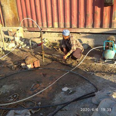 бурим скважины бишкек в Кыргызстан: Бурим скважины поставим мотор и сантехник любой сложности сквозняк до