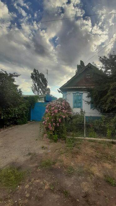 Недвижимость - Ананьево: 32 кв. м 2 комнаты, Гараж, Утепленный, Лоджия