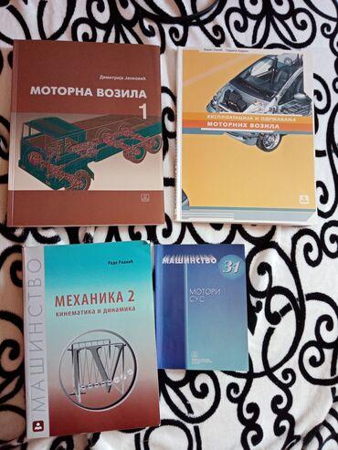 Očuvani udžbeniciMEHANIKA: 1000MOTORI SUS: 300EKSPLOATACIJA I