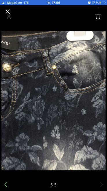 купить женскую обувь недорого в Кыргызстан: Джинсы женские, новые, куплены в Италии за 7500, размер s-m ( до 44 р