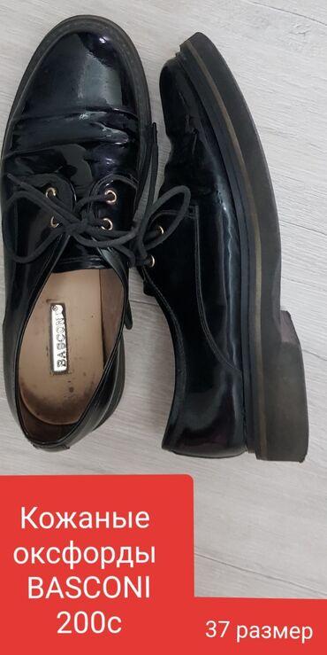 Обувь кожаная BASCONI- Оксфорды лакированные- Состояние хорошее - 37