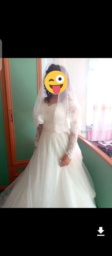 1808 объявлений: Свадебное платье