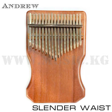 Другие музыкальные инструменты - Кыргызстан: Калимба Andrew Slender WaistБренд: AndrewКорпус: цельный, без