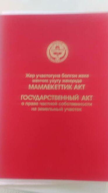 квартиры в рассрочку в кара балте in Кыргызстан   ПРОДАЖА КВАРТИР: Квартира 130м.Кв.3 ком.Кв. 2 этажный кирпичныйдом. Кварт на 2