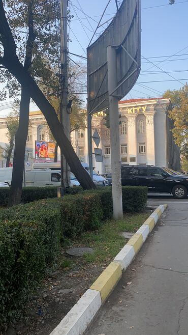 махровые халаты бишкек in Кыргызстан | ПЛАТЬЯ: Утюжник. Больше 6 лет опыта