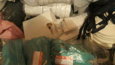 Куплю швейных фурнитура, замки пугов куржево резинки в Джалал-Абад