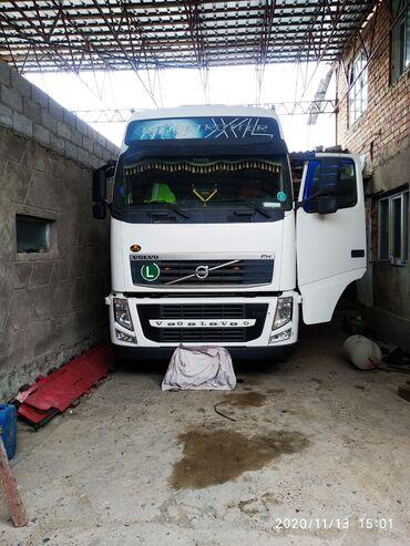 Volvo FH 460 только голова тягач 2011г состояние зынк! Есть