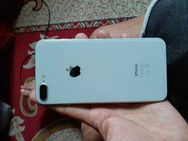 Б/У iPhone 8 Plus 256 ГБ Белый