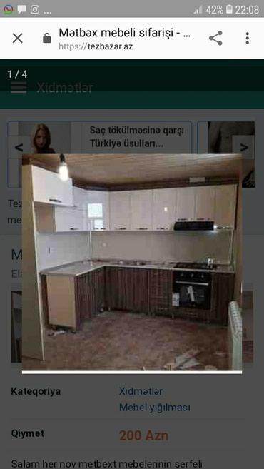 Bakı şəhərində Sifarişlə mebel