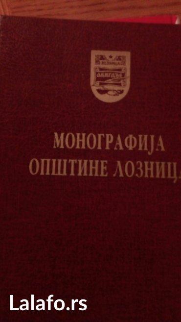 Monografija opštine loznica - Belgrade