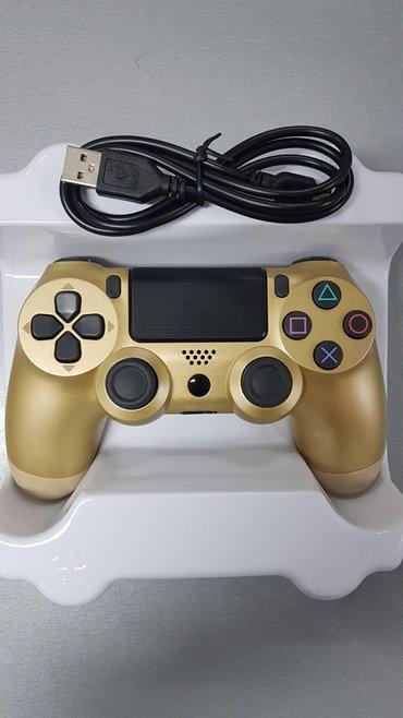 PS4 ZLATNI Doubleshock Dzojstik - NOV    Bežični džojstik ZLATNI za Pl