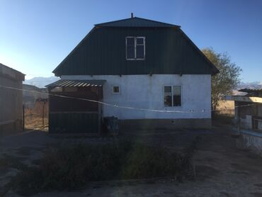 дом на иссык куле купить в Кыргызстан: Продам Дом 200 кв. м, 4 комнаты