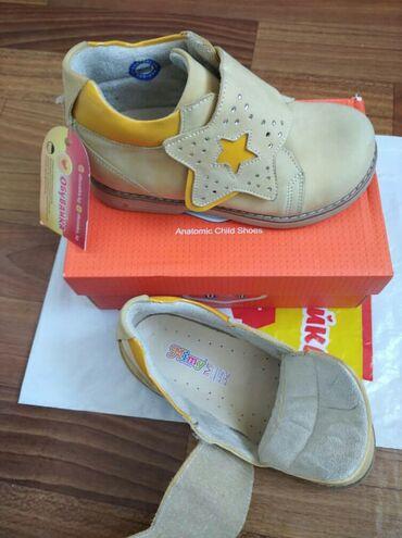 ортопедические ботинки для детей в Кыргызстан: Продаю Ботинки Деми. Новые.На девочку, от турецкой фирмы