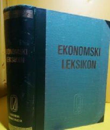 Ekonomski leksikon,KAPITALNOodlicno ocuvanoIzdanje Savremena