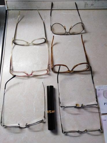 7-komada naočara sa slike plus stakla-fotogrej oblika kao na slici, - Nova Pazova