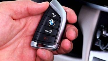 пульт для автомобиля в Кыргызстан: Пульт для авто, Ключ с кнопками, дистанционный пульт, ключ-брелок