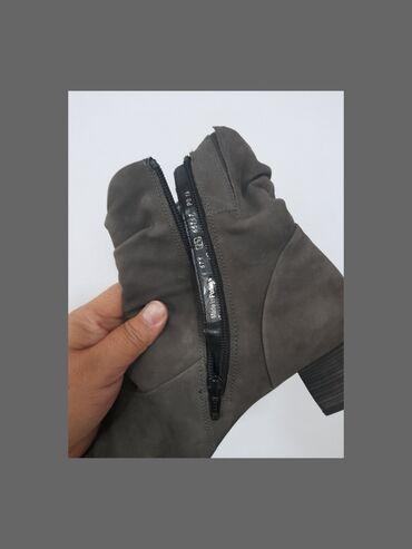 Женские ПОРТУГАЛЬСКИЕ кожаные ботинки (сапоги),состояние идеальное