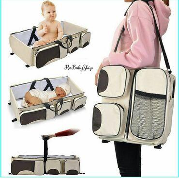 Люлька сумка трансформер 2в1 Сумка для мамочки Удобная классная и