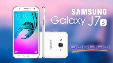 Galaxy-j2-4g - Кыргызстан: Продаю самсунг ж7 2016 состояния идеал обмен
