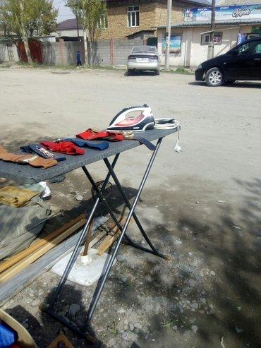 Гладильная доска, два уровня высоты. 700 сом в Бишкек