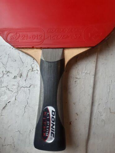Ракетки - Кыргызстан: Продаю ракетку для настольного тенниса основания Donic