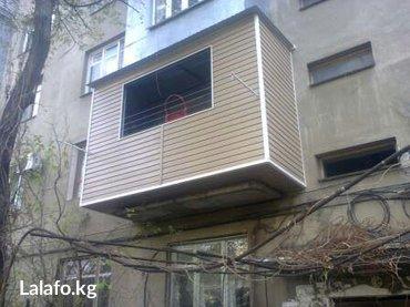 Утепление балконов с расширением! -лоджий, домов,контейнеро.
