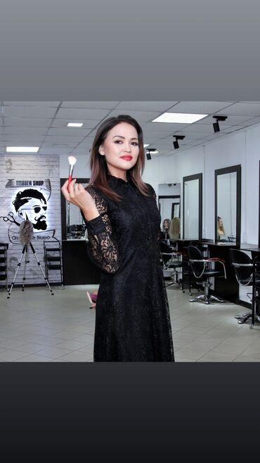 бровист бишкек in Кыргызстан | ЖҮК ТАШУУ: Визажист. 6 жылдан ашык тажрыйба. Пайыз