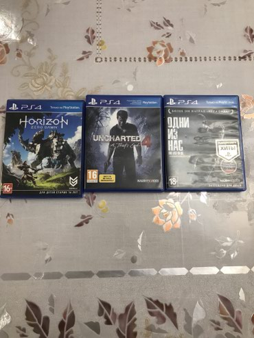 Ps4 игры , Horizon , Uncharted , The Last of Us , Один из в Бишкек