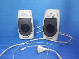 ses guclendirici - Azərbaycan: Ses guclendirici dinamiklerKompyuter ve ya telefona taxmaq olar.+
