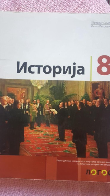 Knjige, časopisi, CD i DVD | Sremska Mitrovica: 8 r istorija udzbenik logos kao nova