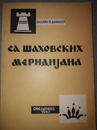Sa šahovskih meridijana,1967.god.,141 str