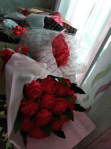 Развлечения в Покровка: Цветы из гофрированный бумаги