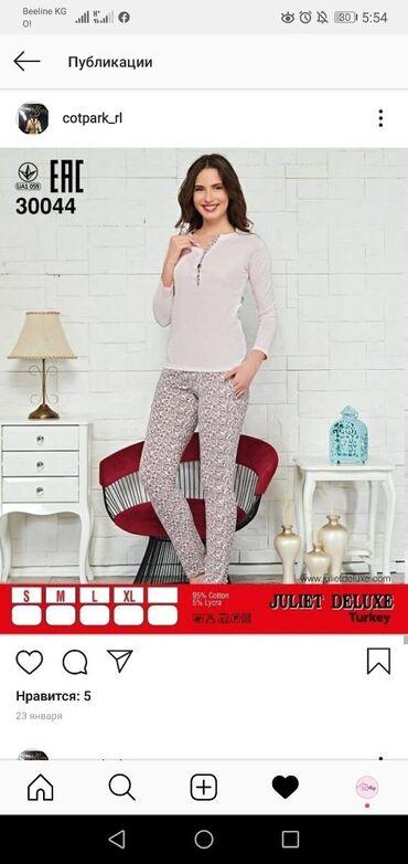 Домашние костюмы - Кок-Ой: В наличии!!!Пижама на пуговицах Ткань вискоза, ХБОтлично подойдёт для
