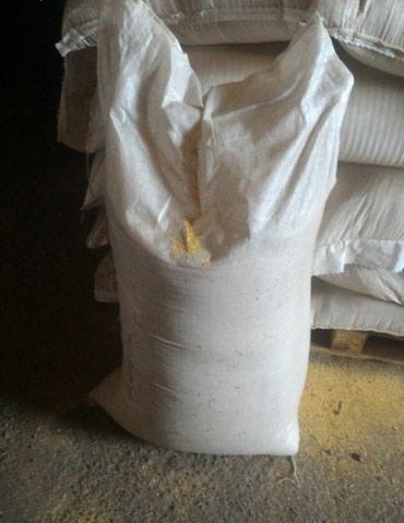 Продаю Кукурузу дроблённую  в Бишкек