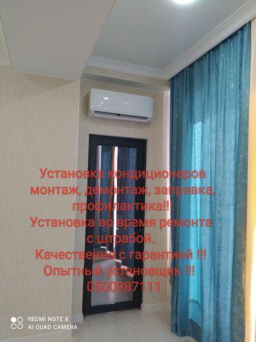заправка газовых баллонов бишкек in Кыргызстан | ГАЗОВЫЕ БАЛЛОНЫ: Ремонт | Кондиционеры