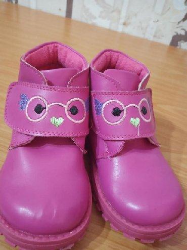 ортопедические ботинки для детей в Кыргызстан: Ботинки деми Polaris весна-осень. Привезли из Турции, поздней