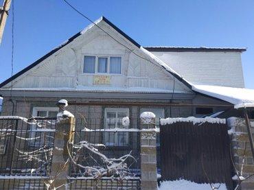 дом!!!! срочно продается дом под ключ 200 кв. м. с участком 12 соток,  в Бишкек