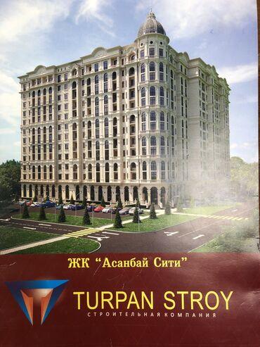 продам вагон ресторан в Кыргызстан: Продается квартира: 1 комната, 56 кв. м