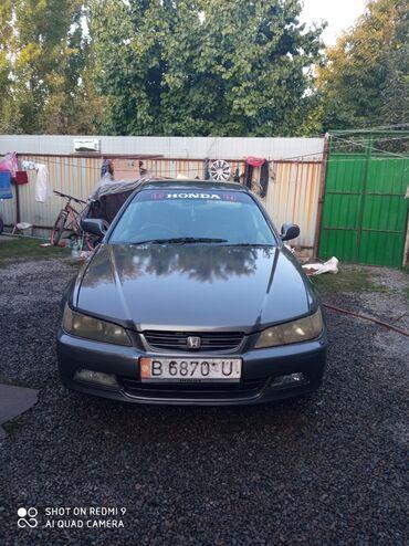 Honda Integra 1.6 л. 1994 | 1234 км